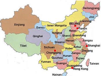 Mandarin (Chinese) - MustGo.com