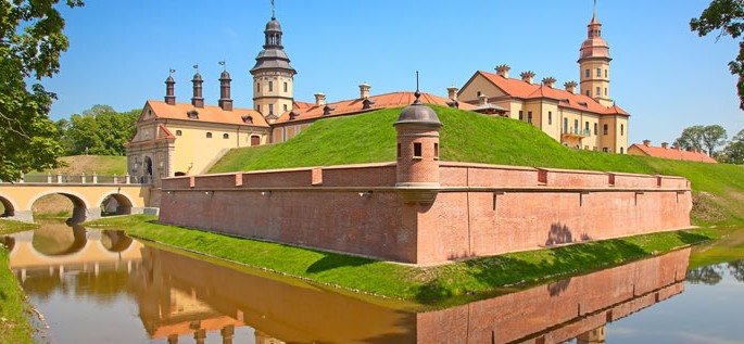 Learn about the Belarusian language, Nesvizh Castle