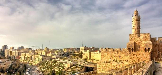 Hebrew language, Jerusalem