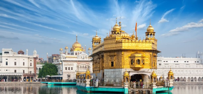 Punjabi language, Golden Temple
