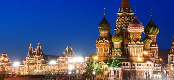 Russian language, Saint Basil's Cathedral
