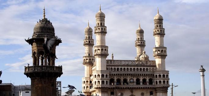 Telugu language, Charminar